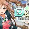 Q&Q アンサーズ - みんなで遊ぶクイズRPG